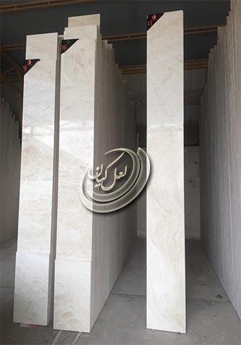 تراورتن عباس آباد