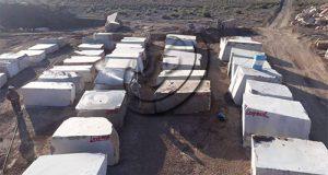تولید کوپ مرمریت در معدن