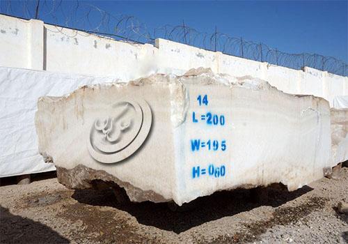 مرمر سفید افغانستان
