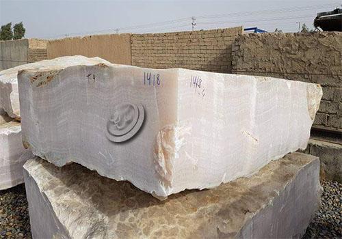 کوپ مرمر سفید افغانستان