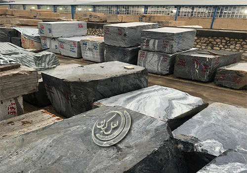 سنگ چینی الیگودرز صادراتی