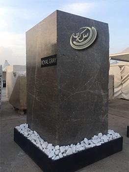 مراکز فروش سنگ مرمریت