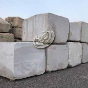 سنگ مرمریت سفید