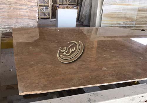 مرجع خرید تراورتن شکلاتی زنجان