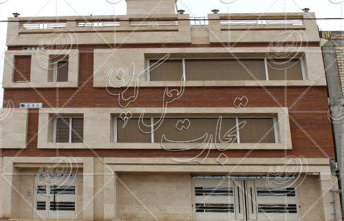 تراورتن نمای ساختمان