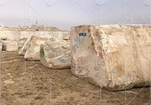 فروش سنگ کوپ از معدن