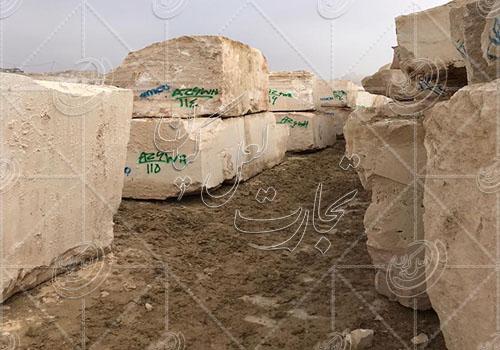 انواع سنگ کوپ باکیفیت محلات