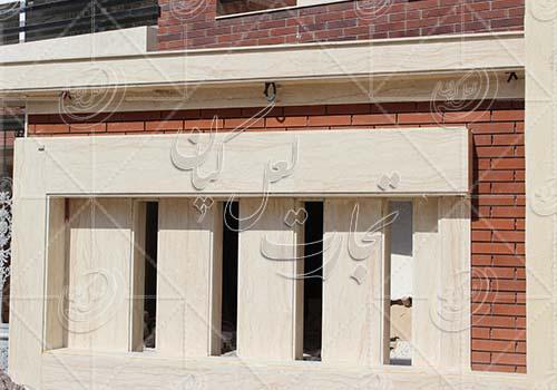 خرید عمده سنگ تراورتن نمای ساختمان